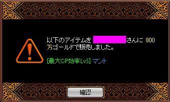 2007y06m23d_232512609.jpg
