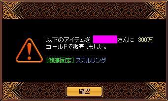 2007y06m23d_232521218.jpg