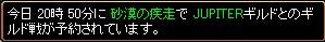 2007y06m28d_002925064.jpg