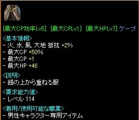 2007y07m04d_230326765.jpg