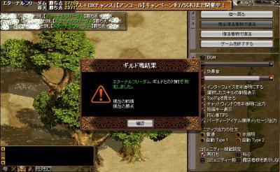 2007y07m04d_230809359.jpg