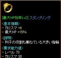 2007y07m06d_002333250.jpg
