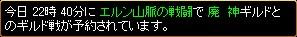 2007y07m06d_002432671.jpg