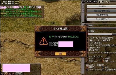 2007y07m06d_002518078.jpg