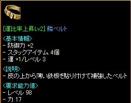2007y07m06d_222333941.jpg