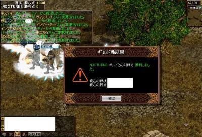 2007y07m12d_220654843.jpg