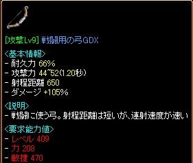 2007y07m12d_220800312.jpg