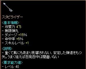 2007y07m12d_220816937.jpg