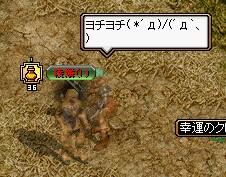 2007y07m12d_220844656.jpg