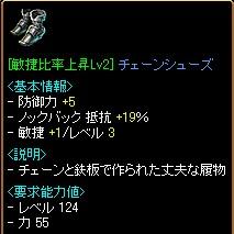 2007y07m12d_220901312.jpg
