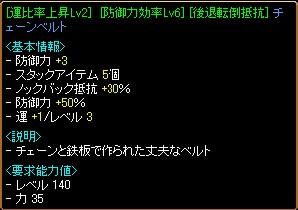 2007y07m13d_231943252.jpg