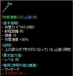 2007y07m13d_232026064.jpg