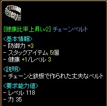 2007y07m13d_232044127.jpg
