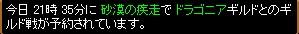 2007y07m16d_022546140.jpg