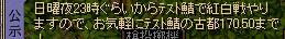 2007y07m16d_022611546.jpg