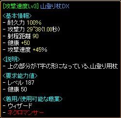 2007y07m16d_022853531.jpg