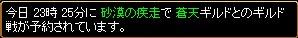 2007y07m16d_023113406.jpg