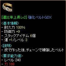 2007y07m16d_023321078.jpg