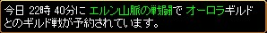 2007y07m16d_233052000.jpg
