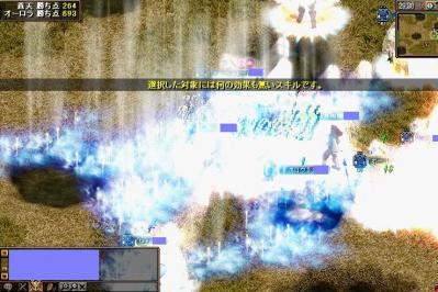 2007y07m16d_233115562.jpg