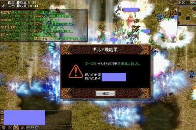 2007y07m16d_233124015.jpg