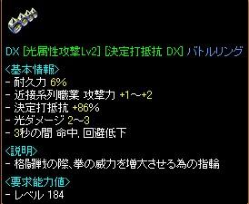 2007y07m18d_231238953.jpg