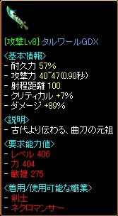 2007y07m18d_231352093.jpg