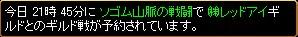 2007y07m19d_233130703.jpg