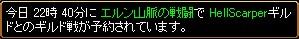 2007y07m21d_100956750.jpg