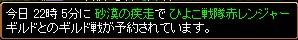 2007y07m26d_151853609.jpg