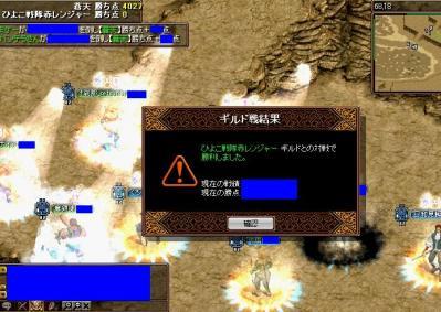 2007y07m26d_151919703.jpg