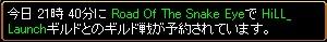2007y07m29d_000216890.jpg