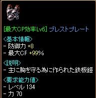 2007y07m29d_000430125.jpg