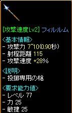 2007y07m29d_000440578.jpg