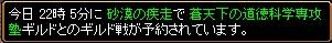 2007y07m29d_011118906.jpg