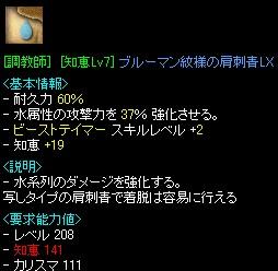 2007y08m02d_011938796.jpg