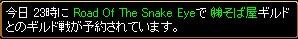 2007y08m02d_090850500.jpg