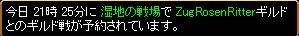 2007y08m04d_003725161.jpg