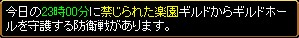 2007y08m04d_003819911.jpg