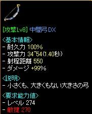 2007y08m04d_205821109.jpg