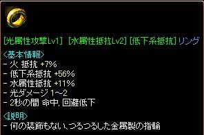 2007y08m04d_205852937.jpg