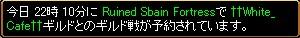 2007y08m07d_221513375.jpg