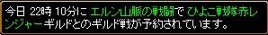 2007y08m09d_031519500.jpg