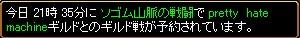 2007y08m10d_031647828.jpg