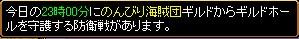 2007y08m11d_031806890.jpg