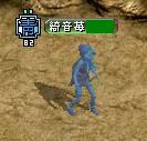 2007y08m12d_031913859.jpg
