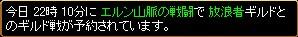 2007y08m12d_224536062.jpg