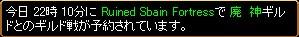 2007y08m16d_231302781.jpg
