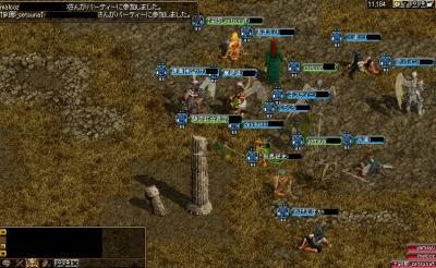 2007y08m16d_231403546.jpg