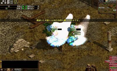 2007y08m16d_231433031.jpg